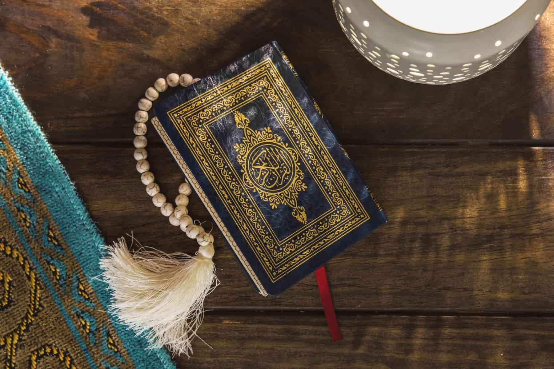 Kur'an i njegova originalnost