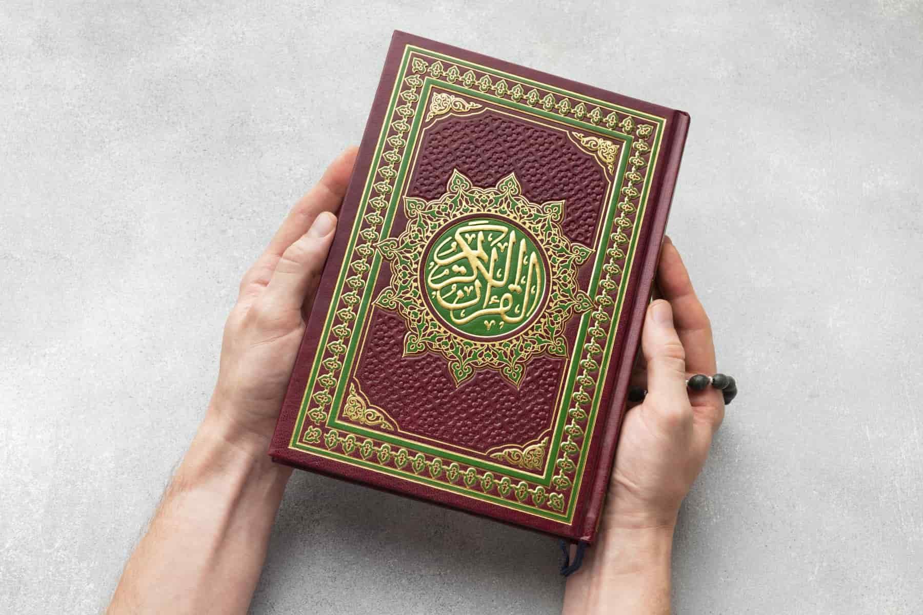 Vrste nemuslimana u Kur'anu