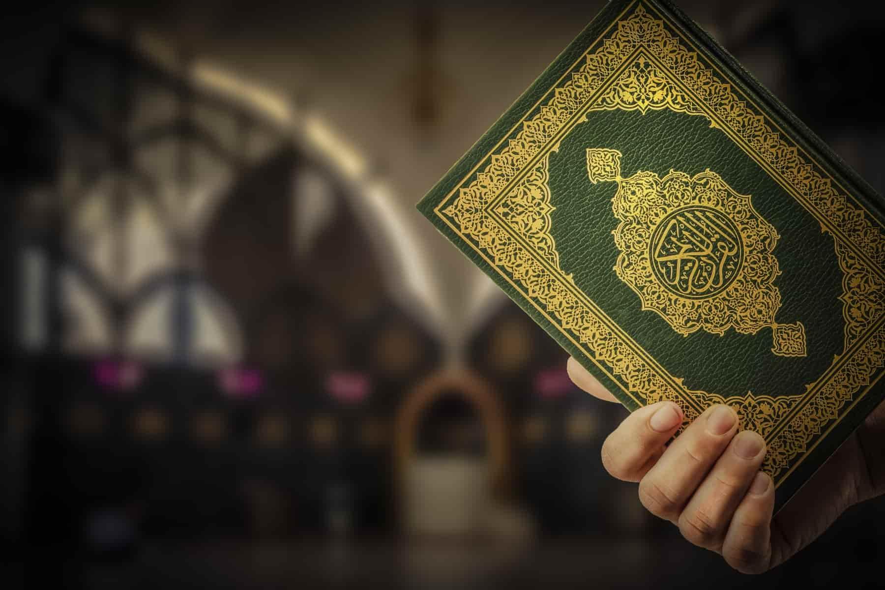 Kur'an priznaje da je Isus Bog