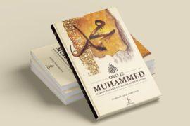 Ovo je Muhammed Allahov poslanik s.a.v.s.
