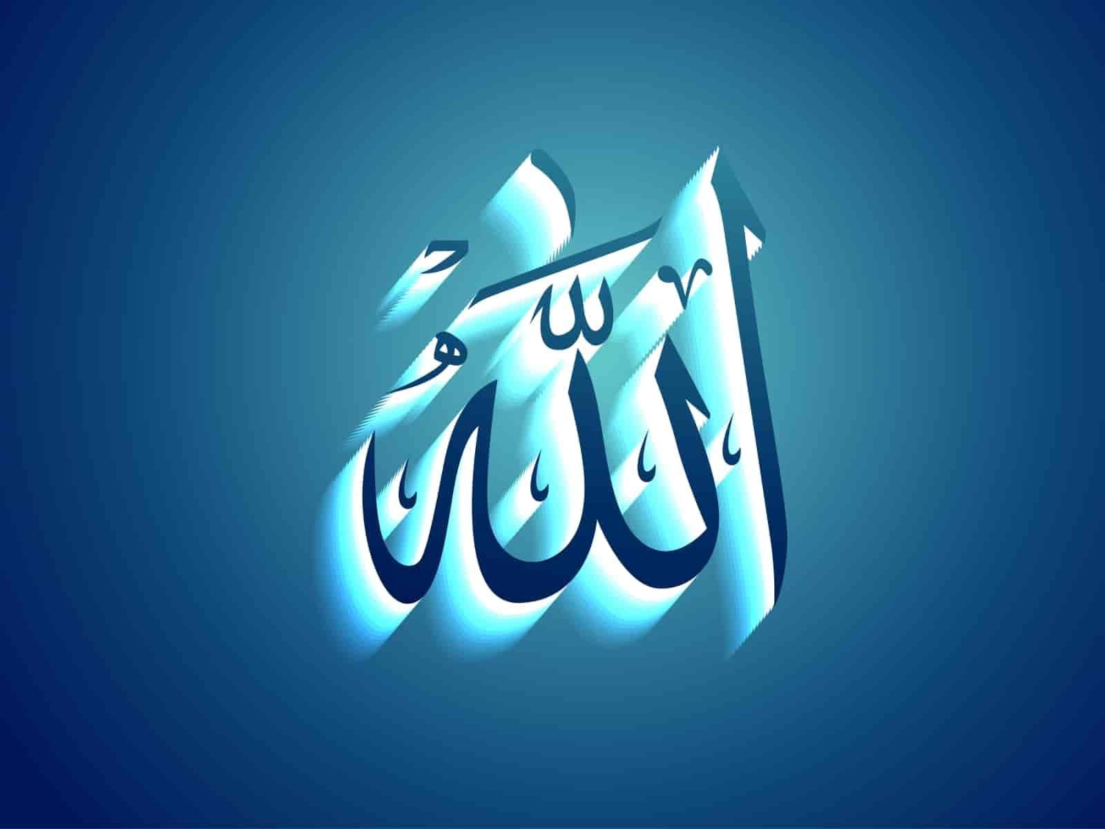 Da li je imenica Allah muškog roda Akaid El-Kelimeh blog.kelimeh.org Islamske teme islamski odgovori islamska pitanja