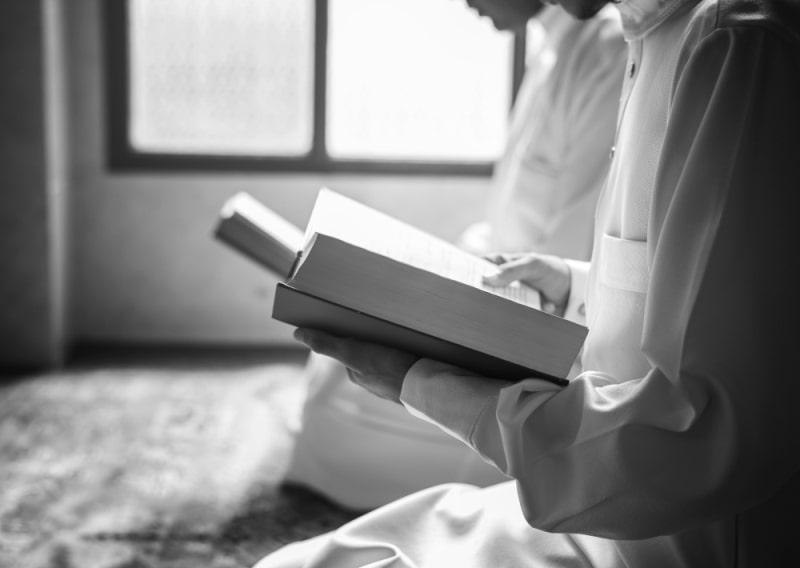 Jesu li haridžije izmišljali hadise haridžije haridžija hadis hadisi hadise El-Kelimeh Kelimeh El Kelimeh