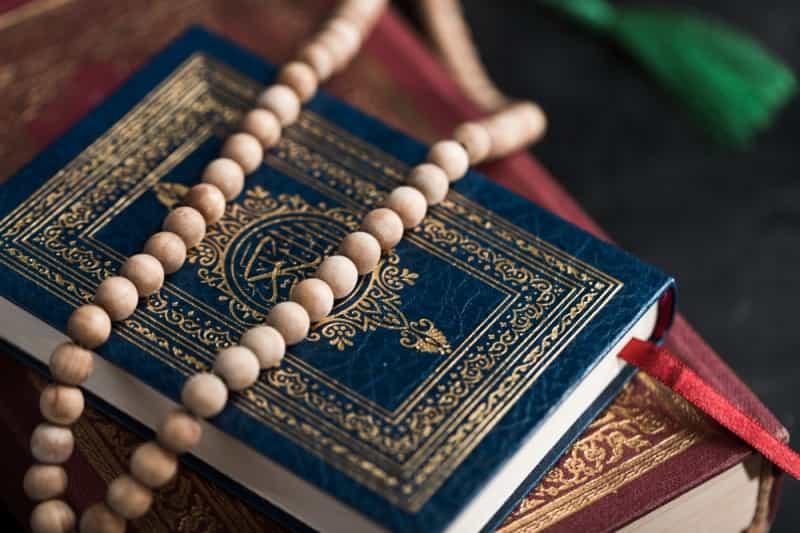 Da li je Allah srdit ili milostiv Odgovori na zablude o islamu Dr. Zakir Naik Akaid Islamske teme Islamska literatura Allahova milost El-Kelimeh Islamski blog