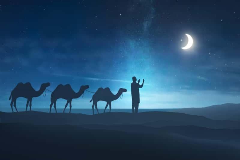 Islamski sanovnik | Snovi na slovo E Značenje snova u islamu Islamski sanovnik Sanovik na slovo E Najtačnije tumačenje snova Sanjati na slovo E Značenje snova