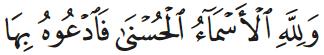 El-A'raf, 180; Ta-Ha, 8; El-Hašr, 24 Bolje je reći Allah nego Bog Vjera za sva vremena dr. Zakir Naik Islamske knjige BiH Islamski tekstovi islamska knjižara knjige online prodaja El Kelimeh