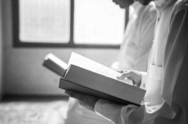 Zadovoljstvo određenjem je ibadet Ne tuguj Aid el-Karni Islamske knjige BiH islamska knjižara knjige online prodaja Sarajevo Novi Pazar El Kelimeh